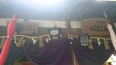 f:id:seimei-no-hana:20180605204654j:plain