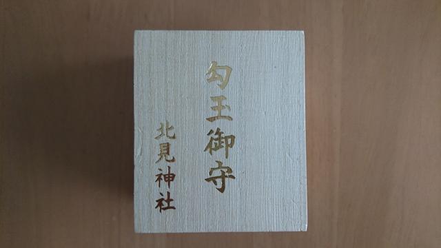 f:id:seimei-no-hana:20180711170855j:plain