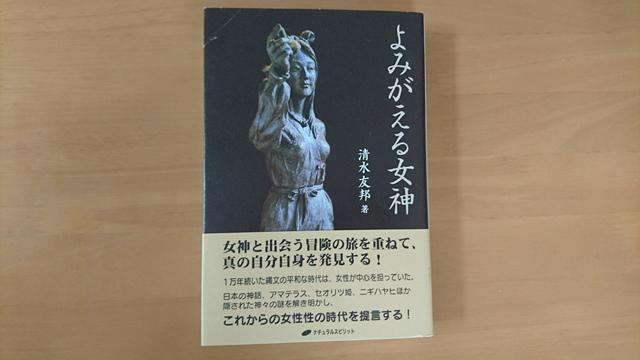 f:id:seimei-no-hana:20180724220926j:plain