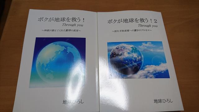 f:id:seimei-no-hana:20180831212032j:plain