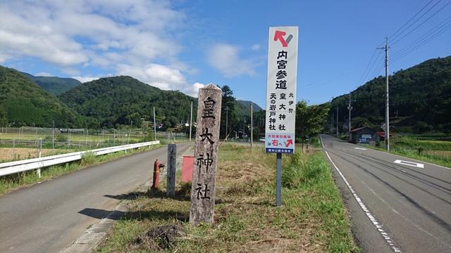 f:id:seimei-no-hana:20180922150834j:plain