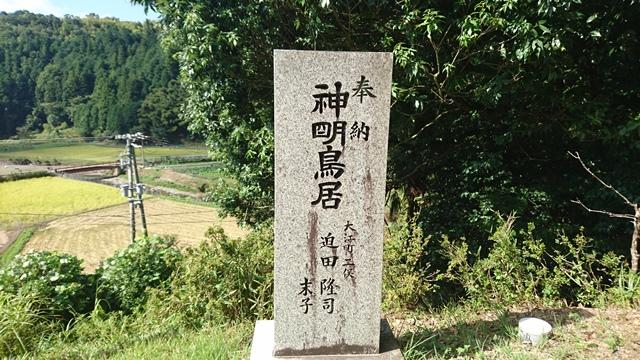 f:id:seimei-no-hana:20180922151129j:plain