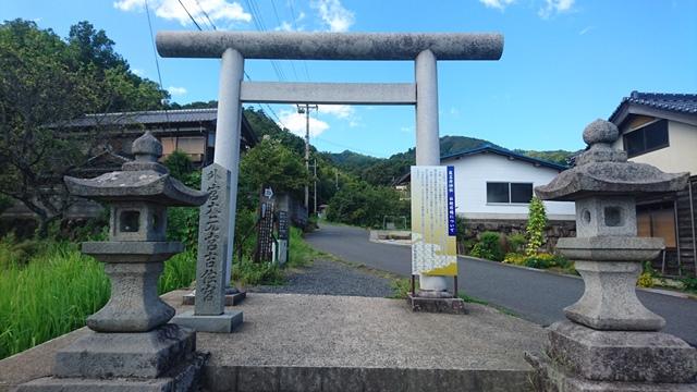 f:id:seimei-no-hana:20180926153859j:plain