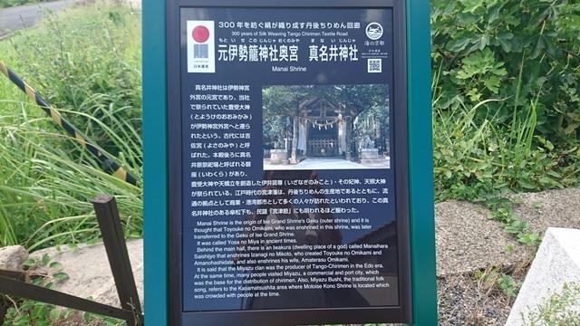 f:id:seimei-no-hana:20180926153935j:plain