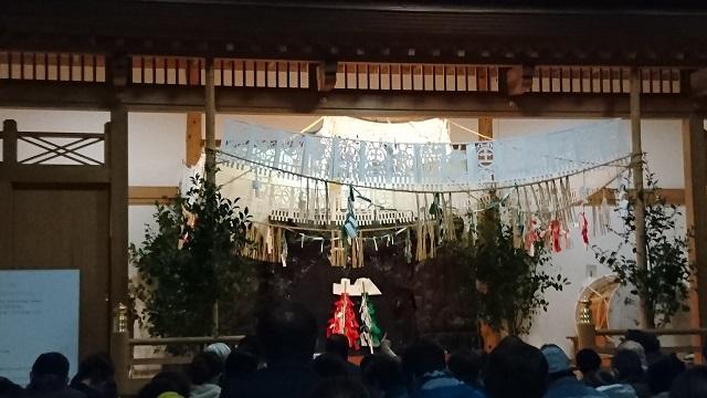 f:id:seimei-no-hana:20181114170809j:plain