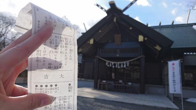 f:id:seimei-no-hana:20181129185851j:plain