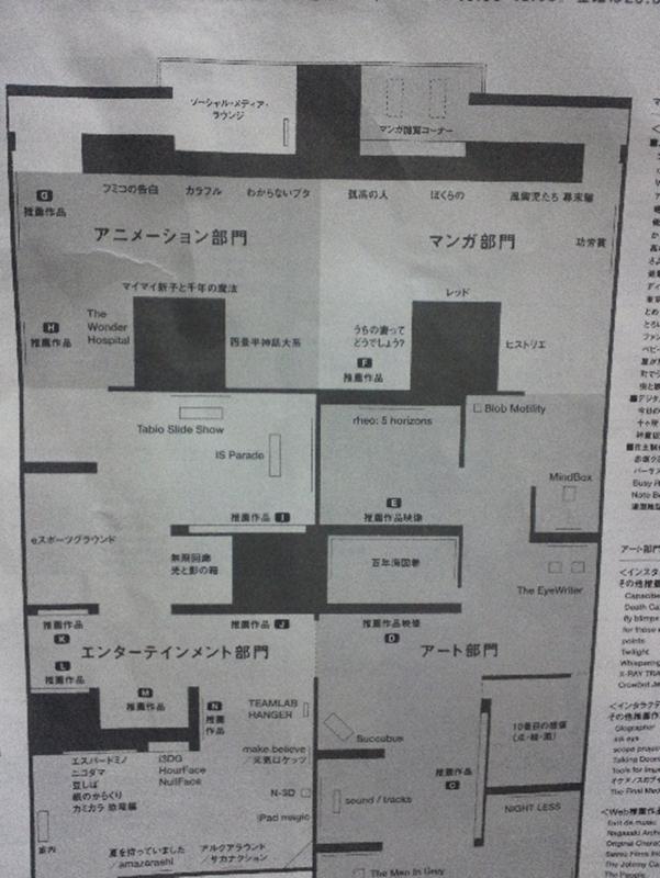 f:id:seimeikatsudou:20110312173250j:image