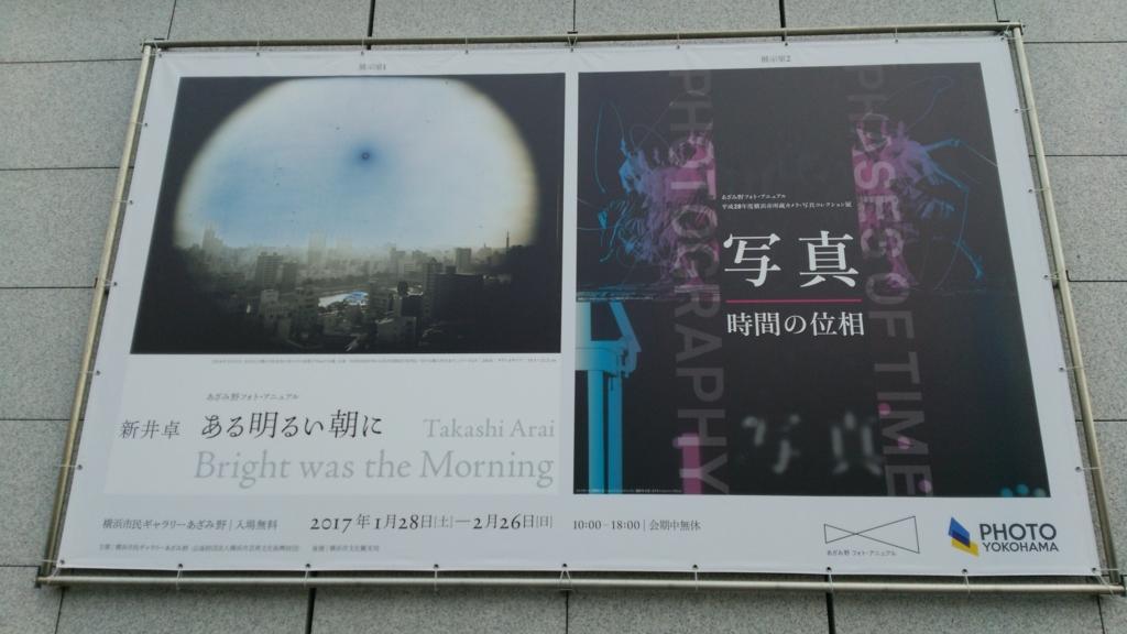 f:id:seimeikatsudou:20170218164638j:plain