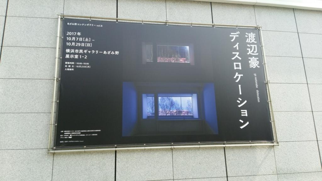 f:id:seimeikatsudou:20171009120509j:plain