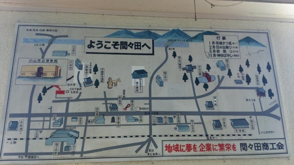 f:id:seimeikatsudou:20171103090720j:plain