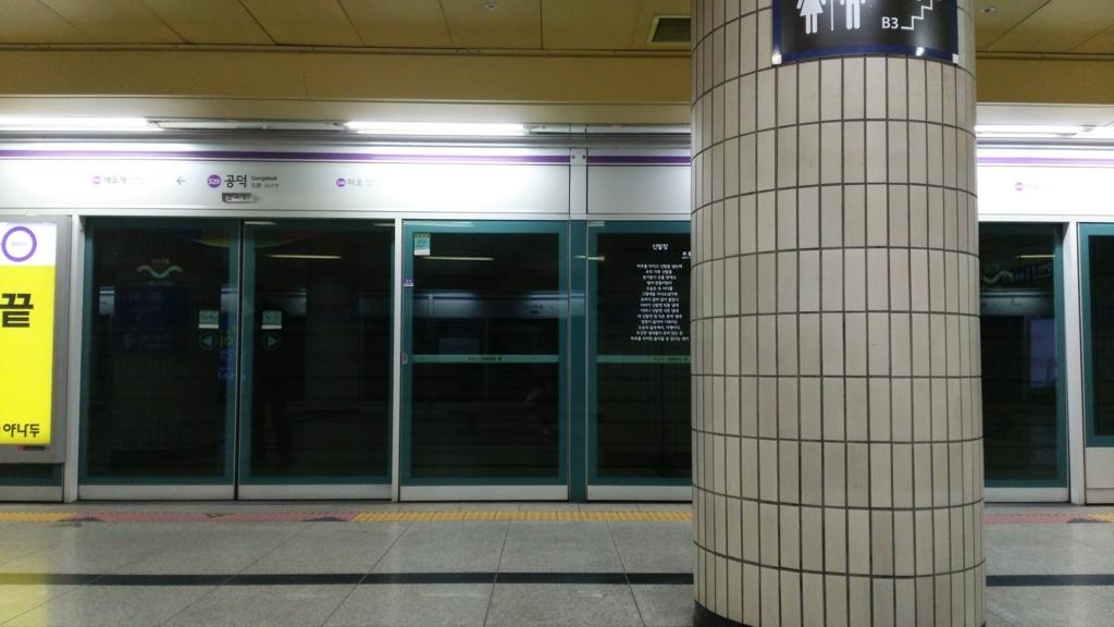 f:id:seimeikatsudou:20180106191143j:plain