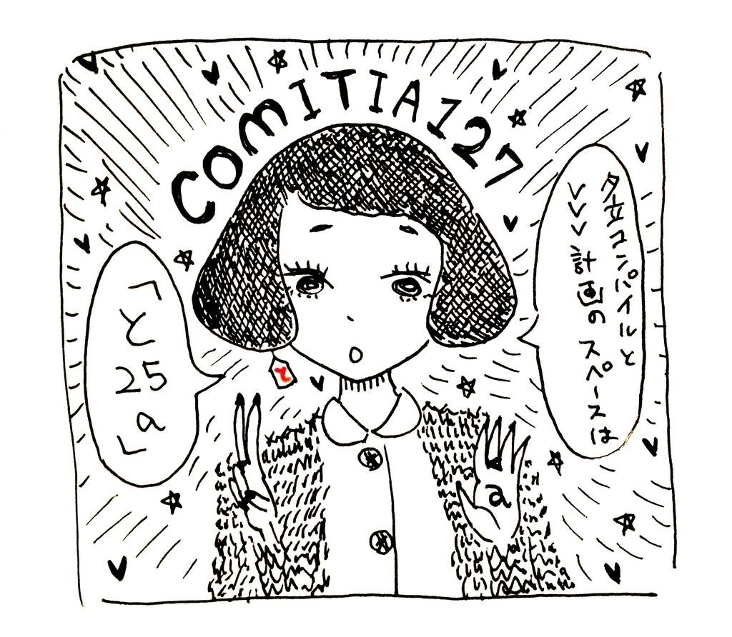 f:id:seimeikatsudou:20190209154520j:plain