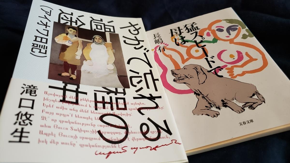 f:id:seimeikatsudou:20200504171828j:plain