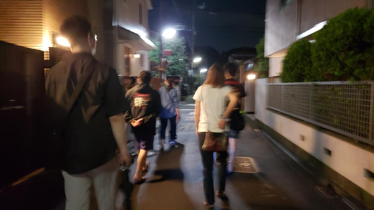 f:id:seimeikatsudou:20200726001334j:plain