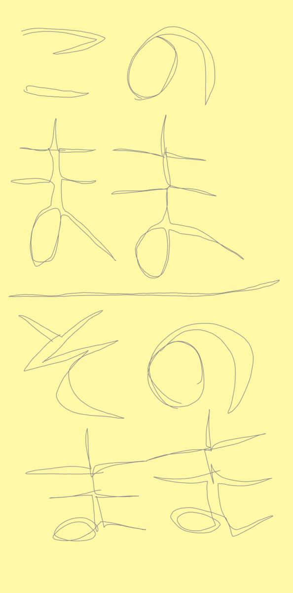 f:id:seimeikatsudou:20210413131346p:plain