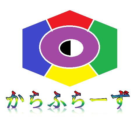 【男CVあと5人募集】大型企画youtubeで活動!アイドルcv募集!