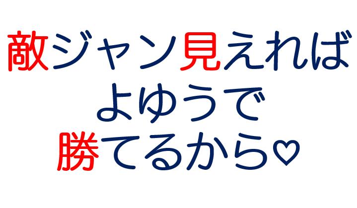 f:id:seinen7go:20180411134549p:plain