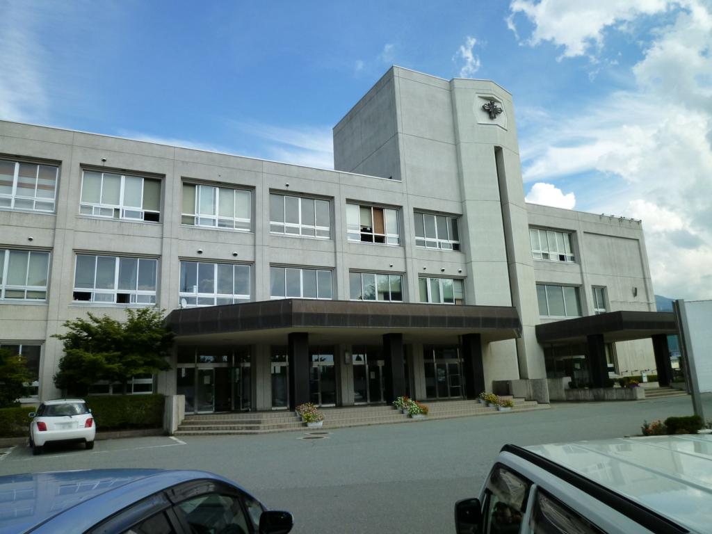 山形中央高校