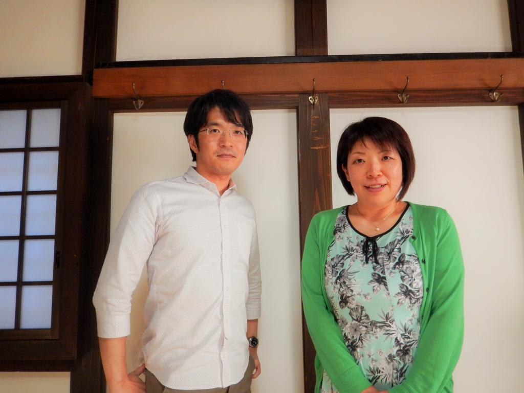 堀川敬子会員と伊藤嘉高代表