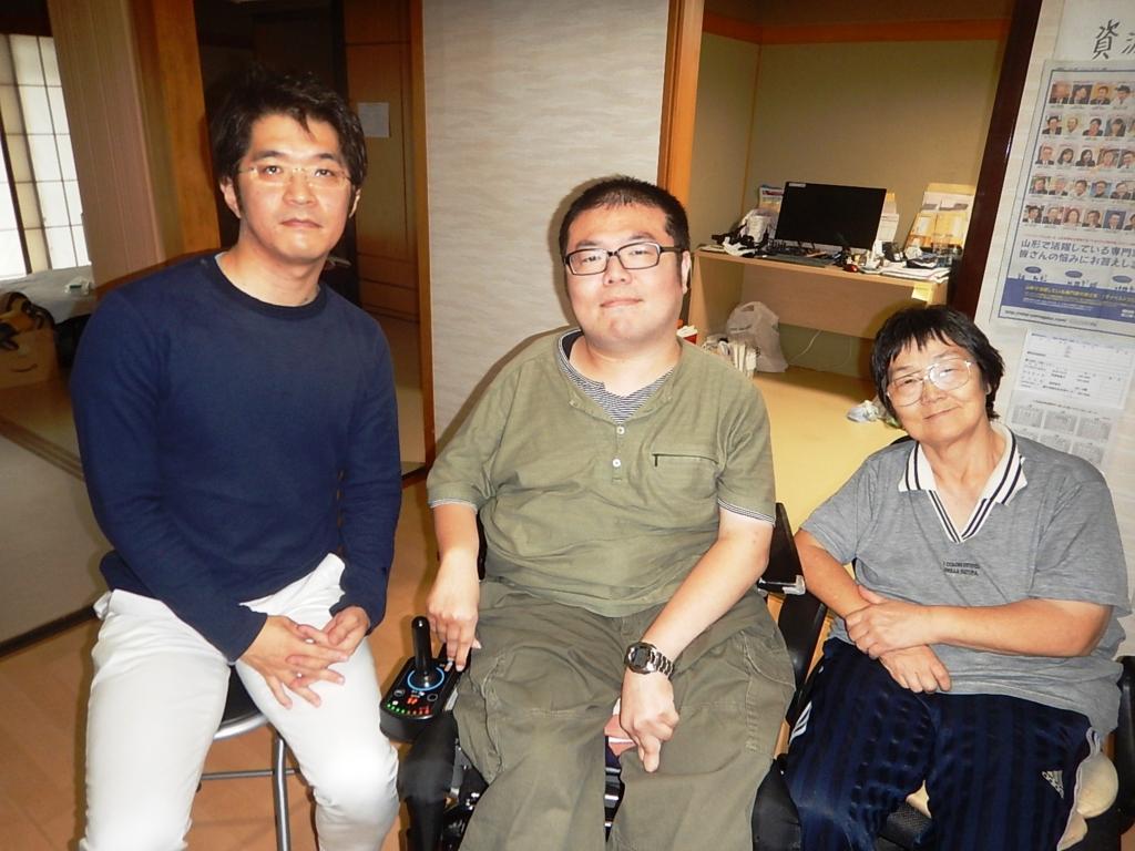 伊藤嘉高事務局長、齋藤直希会員、齋藤郁子会員