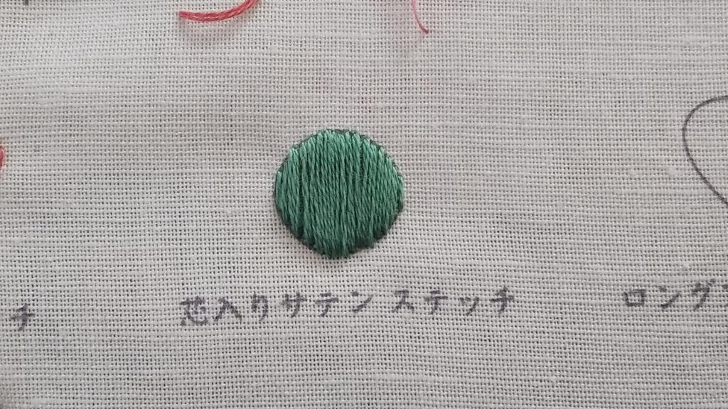 刺繍 練習