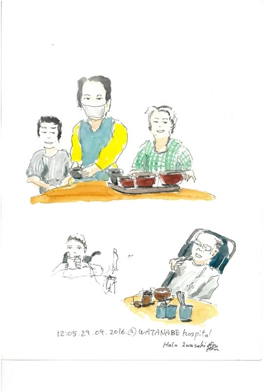 【風景】[院内]食事介助