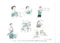 【作業療法】[リハビリテーション]脳トレ