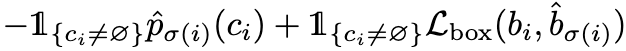 f:id:seishin55:20200530170248p:plain