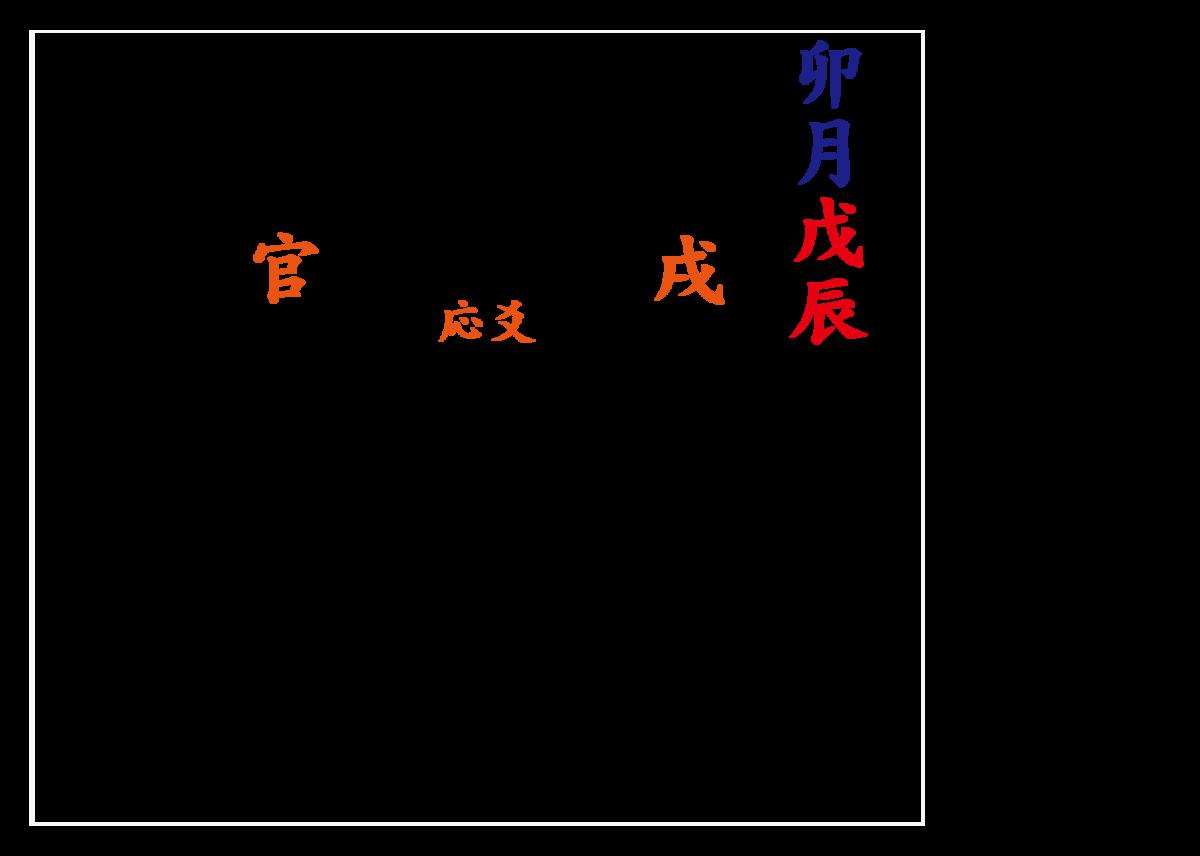 f:id:seishinenomoto:20200721150612p:plain
