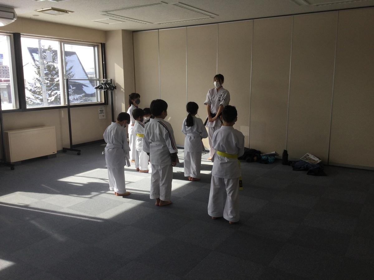 f:id:seishinkan_dojo:20210228194648j:plain