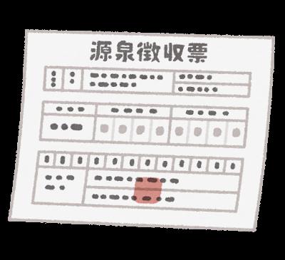 f:id:seishiteikyou_kojin_seihibanku:20191124085055p:plain