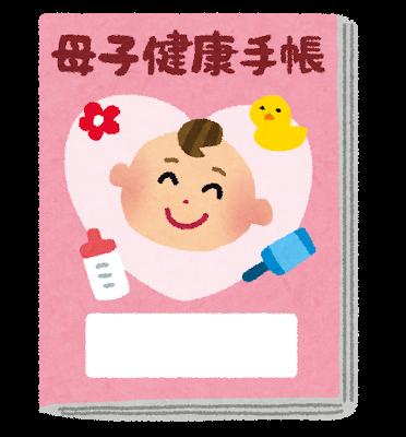 f:id:seishiteikyou_kojin_seihibanku:20191124133916p:plain