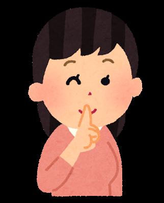 f:id:seishiteikyou_kojin_seihibanku:20191124151725p:plain