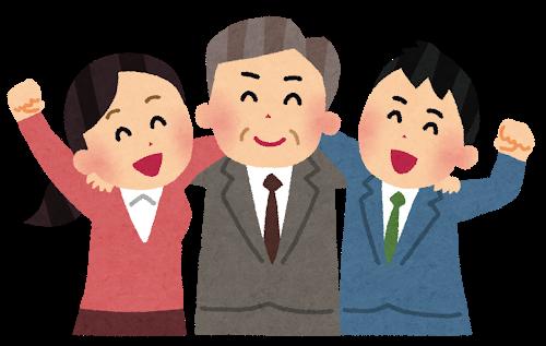 f:id:seishiteikyou_kojin_seihibanku:20191124160117p:plain