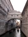 [イタリア]ため息の橋