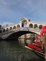 [イタリア] リアルト橋