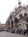 [イタリア]ヴェネツィア サン・マルコ寺院