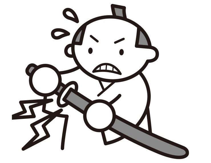 「せっぱ」とは日本刀のつばのこと