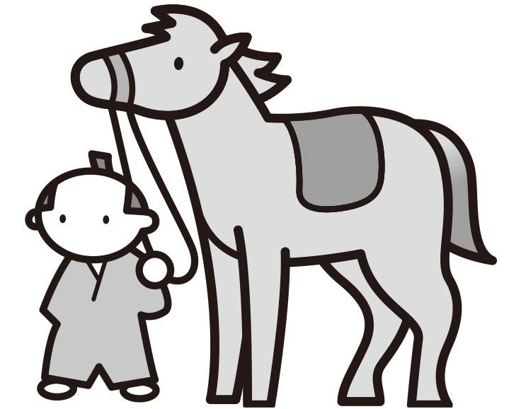 「馬が鼻を向ける」という風習から