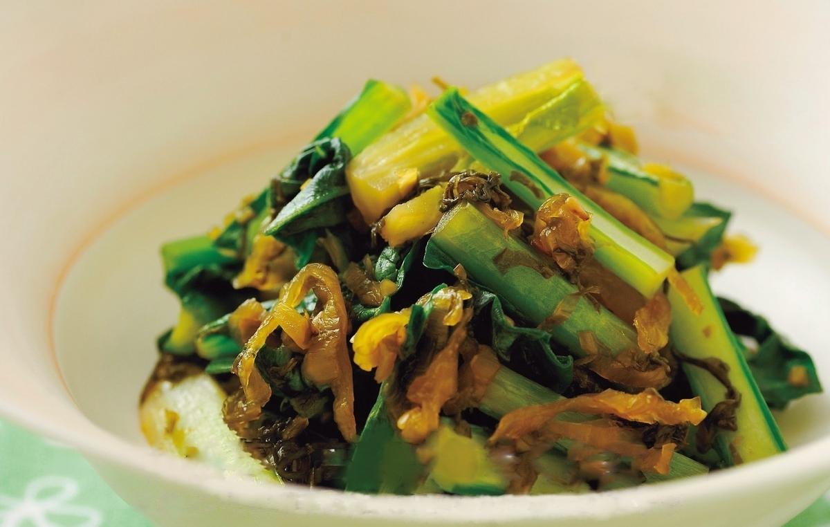 小松菜と高菜のくたくた煮