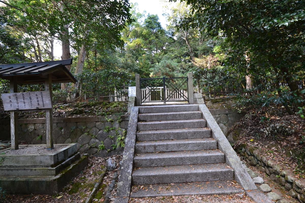 日本武尊の墓