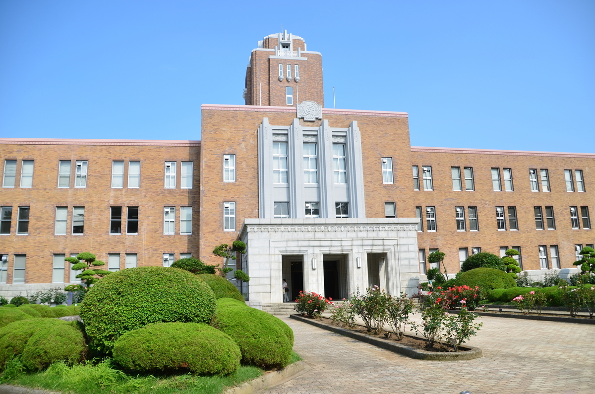 旧県庁本社