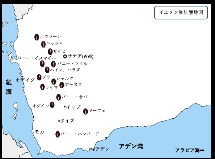 f:id:seiso-coffee:20201013164244p:plain