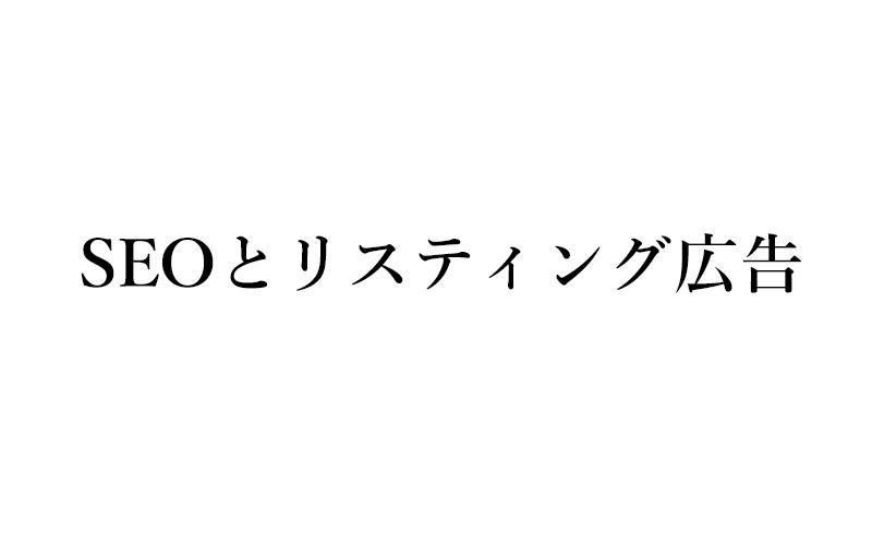 f:id:seisukou:20180427140900j:plain