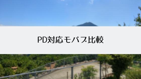 f:id:seisyo58:20181024132027j:plain