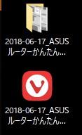 f:id:seisyo58:20181030211935j:plain