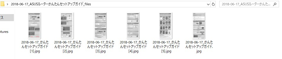 f:id:seisyo58:20181030211952j:plain