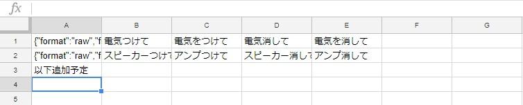 f:id:seisyo58:20181103115336j:plain
