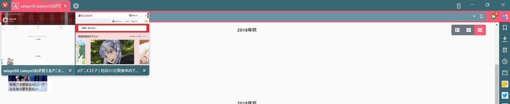 f:id:seisyo58:20181105154820j:plain