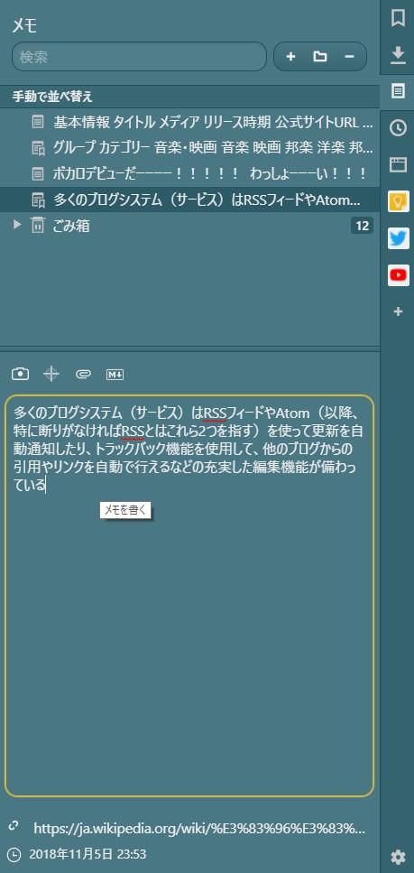 f:id:seisyo58:20181105235559j:plain